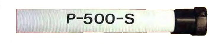 NORTH AMERICAN FIRE HOSE รุ่น P-500-S ยี่ห้อ POTTER ROEMER