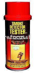 สเปรย์ทดสอบ smoke detector ขนาด 2.5 oz. รุ่น ฝาแดง ยี่ห้อ Homesafeguard มาตราฐาน UL