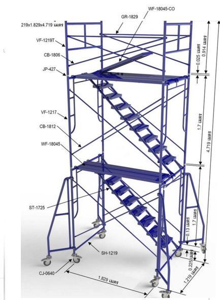 นั่งร้านหอเลื่อนสูง 2 ชั้น สูง 3.4 เมตร มีราวกันตก มีขาค้ำยันเล็ก ขนาด 1.219x1.829x4.719 เมตร