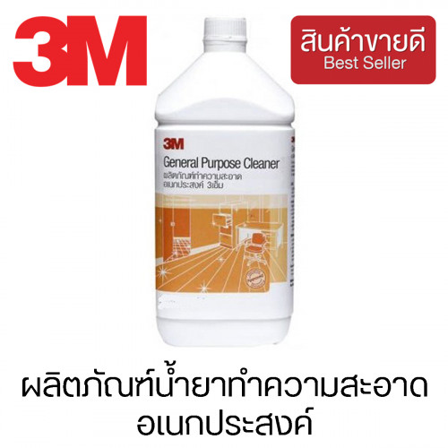 3M™ ผลิตภัณฑ์น้ำยาทำความสะอาดอเนกประสงค์ 3.8 ลิตร รุ่น 22970 (CHK165)