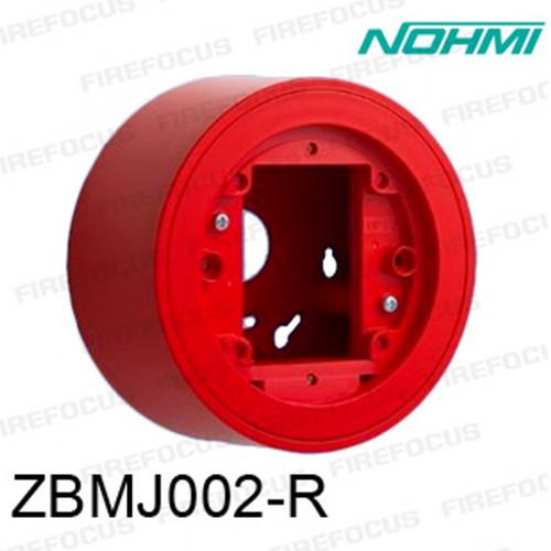 ฐานลอย(Surface Mounted) สำหรับติดตั้งอุปกรณ์แจ้งเหตุด้วยมือแบบกด รุ่น ZBMJ002-R ยี่ห้อ NOHMI