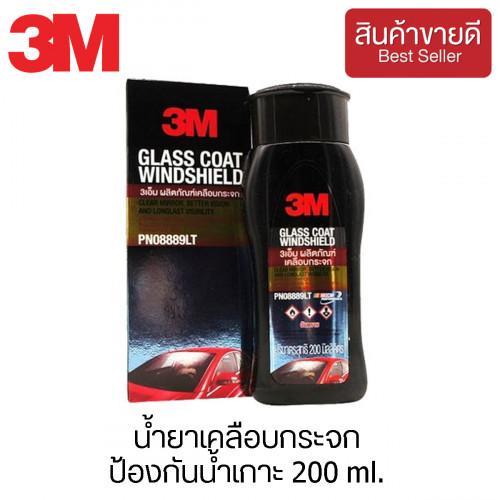 3M™ น้ำยาเคลือบกระจกป้องกันน้ำเกาะ 200 ml. รุ่น 8889LT (CHK165)