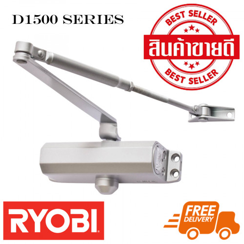 โช๊คอัพประตู D1500 Series ยี่ห้อ RYOBI รุ่น D-1504P แบบแขนขนานไม่ตั้งค้าง