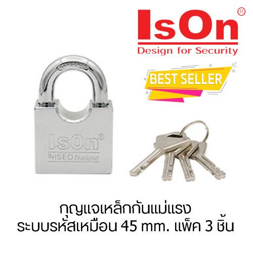 IsOn กุญแจเหล็กกันแม่แรง ระบบรหัสเหมือน 45 mm. แพ็ค 3 ชิ้น รุ่น KA.440 C-45/3