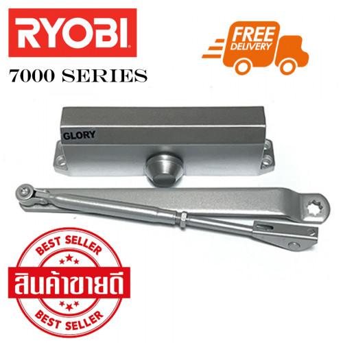 โช๊คอัพประตู รับน้ำหนัก 45 Kg. ประตูขนาด 900x2100 mm. ยี่ห้อ RYOBI รุ่น S7002 แบบแขนไม่ตั้งค้าง