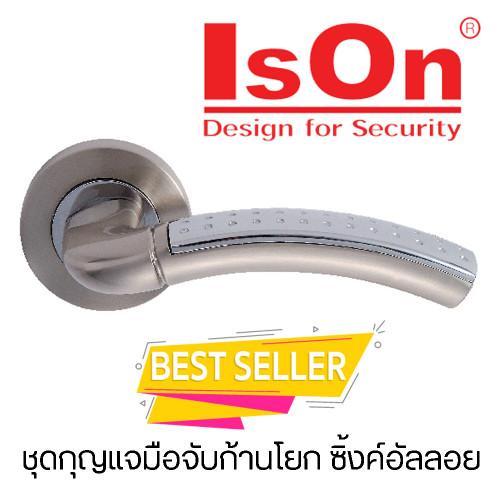 IsOn ชุดกุญแจมือจับก้านโยก ซิ้งค์อัลลอย รุ่น No.ZH-2502 SN/CR แสตนเลสด้าน+ปัดเงา