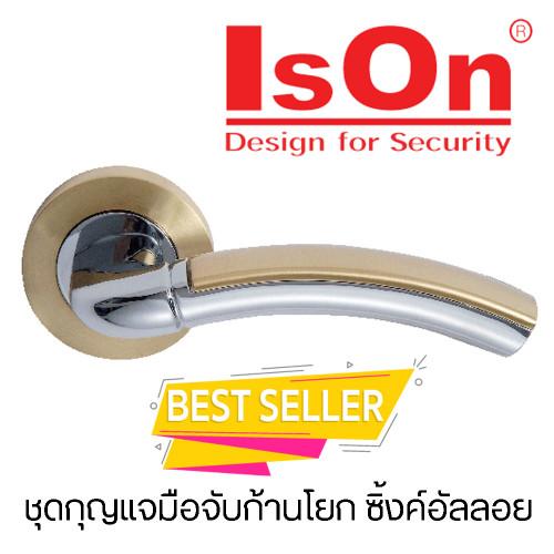 IsOn ชุดกุญแจมือจับก้านโยก ซิ้งค์อัลลอย รุ่น No.ZH-2501 SG/CR ทองเงา+ชุบโครเมียม
