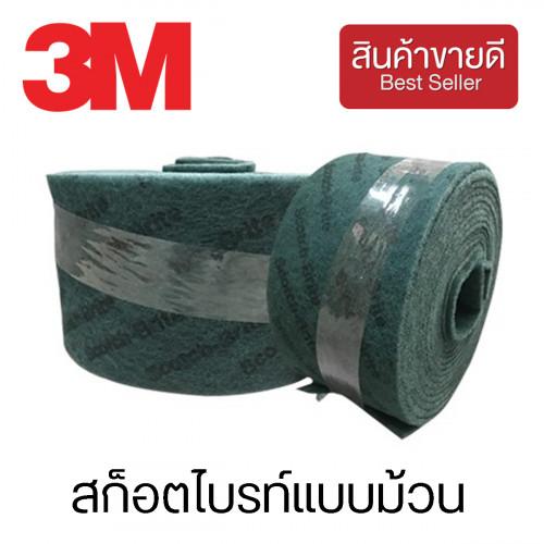 3M™ สก็อตไบรท์แบบม้วน 6x30 FT. สีเขียว (CHK165)