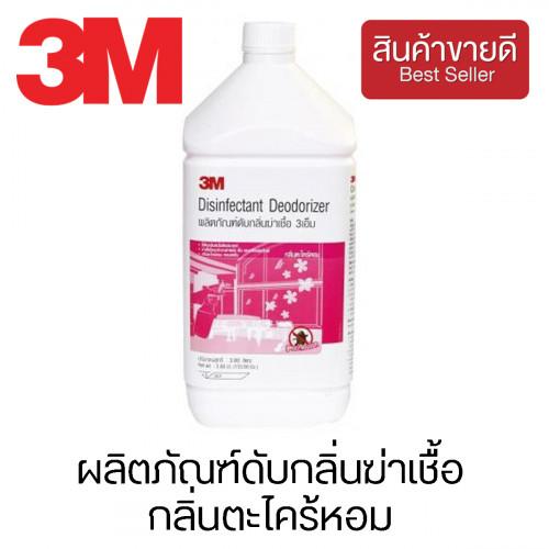 3M™ ผลิตภัณฑ์ดับกลิ่นฆ่าเชื้อ กลิ่นตะไคร้หอม 3.8 ลิตร รุ่น Disinfectant Deodorizer (CHK165)