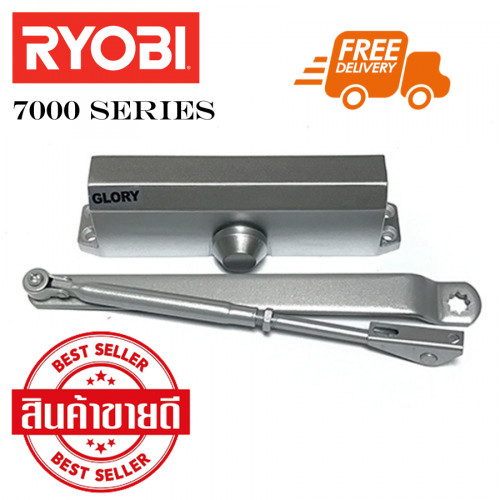 โช๊คอัพประตู รับน้ำหนัก 120 Kg. ประตูขนาด 1200x2400 mm. ยี่ห้อ RYOBI รุ่น S7005 แบบแขนไม่ตั้งค้าง