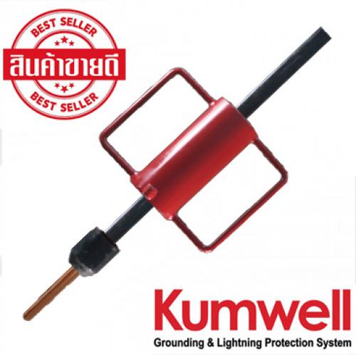 KUMWELL Hammer Slide Driving ground Rod Set  Model. GHDG-SP12
