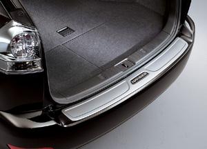 Harrier rear plate garnish