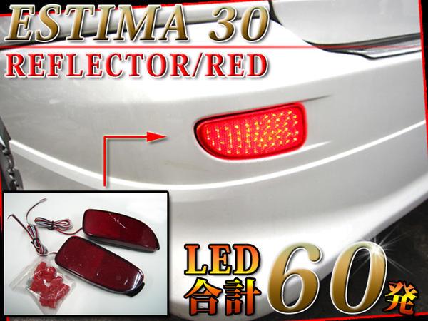 LED bumper lamp
