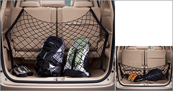 New Alphard Hybrid and Vellfire Hybrid luggage net - genuine part