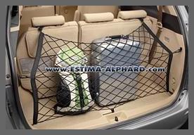 Estima and Estima Hybrid trunk luggage net - genuine part