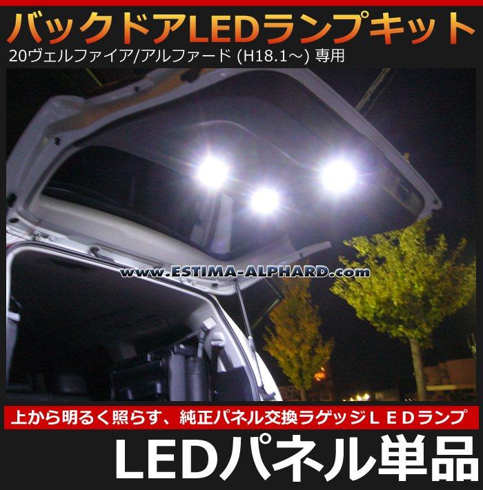 LED backdoor lamp ไฟส่องสว่างฝาท้าย เปิดท้ายหยิบของได้อย่างสบายใจในเวลาค่ำคืน