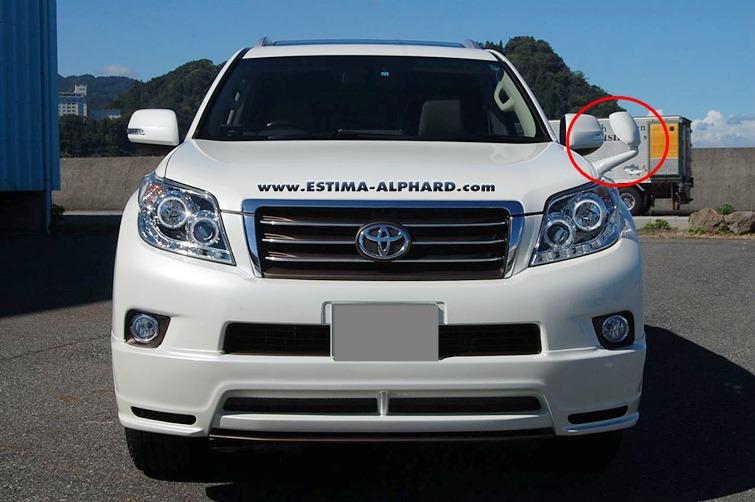 กระจกมองมุม Land Cruiser Prado150 ความสวยคู่ความปลอดภัย