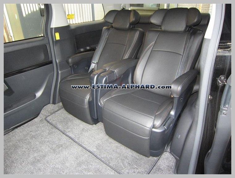 ชุดปรับเบาะนั่งมิกกี้เมาส์ ให้ชิดติดกันเพื่อทวีความเป็น VIP Seat ขึ้นมาอีกขั้น