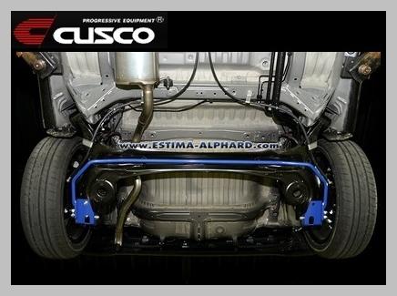 Cusco rear stabilizer bar เหล็กกันโคลงหลัง Honda Odyssey