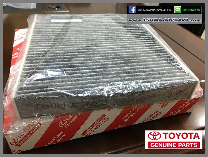 ใส้กรองแอร์ภายในห้องโดยสารแบบคาร์บอน เพื่อสุขอนามัยของครอบครัวควรเปลี่ยนอยู่เป็นประจำ