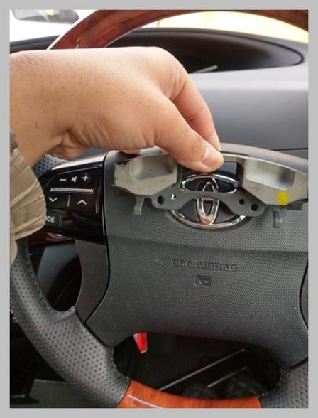 เหล็กถ่วงพวงมาลัย Steering damper สำหรับ Estima ACR50, AHR20