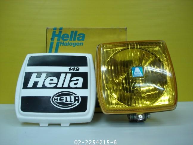 สปอทไลท์ Hella  H3