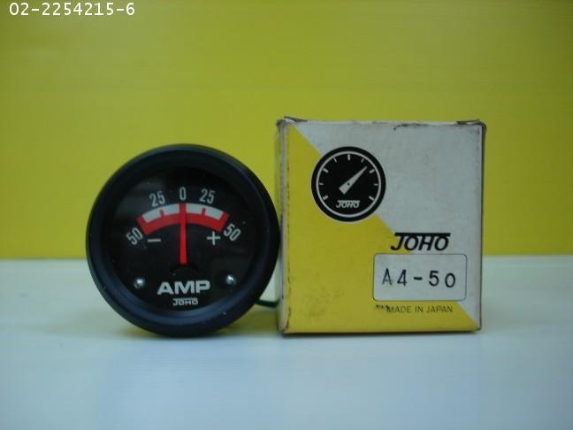 แอมป์แปร์ไฟชารจ์ Joho A4-50