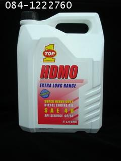 TOP ONE HDMO เบอร์ 40 5ลิตร