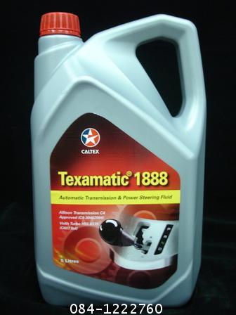 น้ำมันเกียร์ Caltex Texamatic 1888 ขนาด 5ลิตร