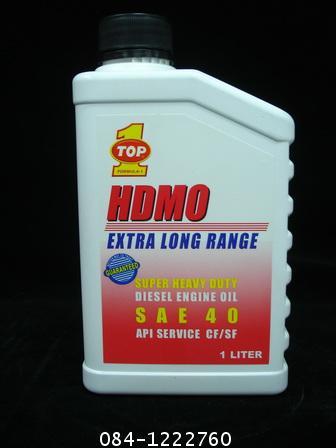 TOP ONE HDMO เบอร์ 40 1ลิตร