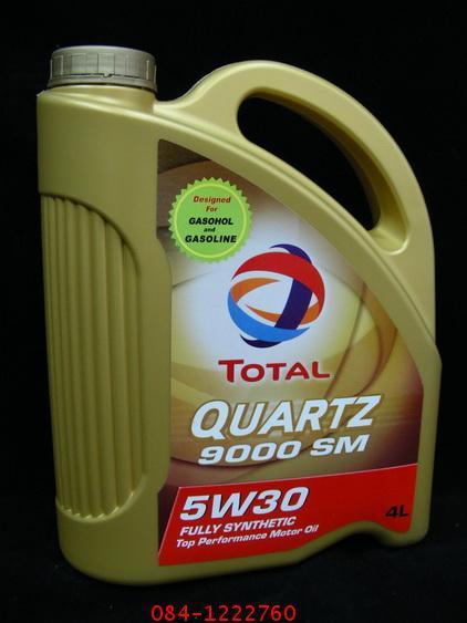 Total Quartz    9000  SM  5W-30   4 ลิตร