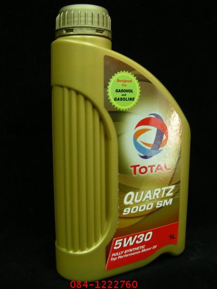 Total Quartz    9000    SM  5W-30  1ลิตร