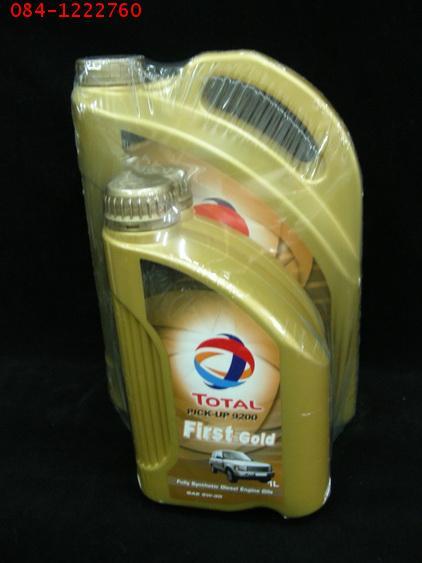 Total pick up First Gold  5W-30 6 ลิตรแถม1 ลิตร