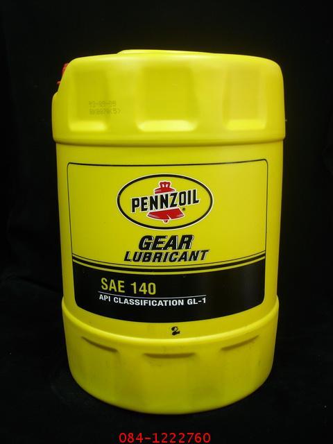 เพนน์ซอยล์ น้ำมันเกียร์และน้ำมันเฟืองท้ายเบอร์140 18L