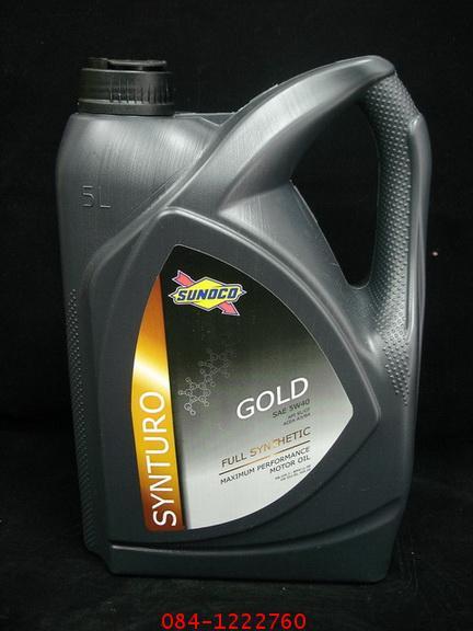ซันโนโก้Gold 5W-40 5ลิตร