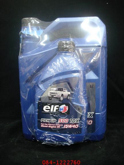 เอลฟ์ ปิคอัพ 500 ทีดีเอกซ์ 15W-40 6ลิตรแถม 1 ลิตร