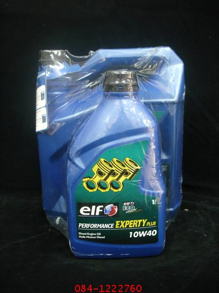 เอลฟ์ Experty Plus 10W-40 5ลิตรแถม 2 ลิตร