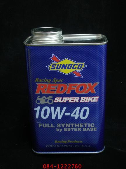 ซันโนโก้ RED FOX 10W-40 1ลิตร