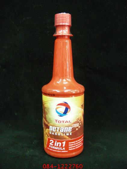 โททาล อ๊อกเทน พลัส สำหรับเครื่องเบนซิน ขนาด 250 ml