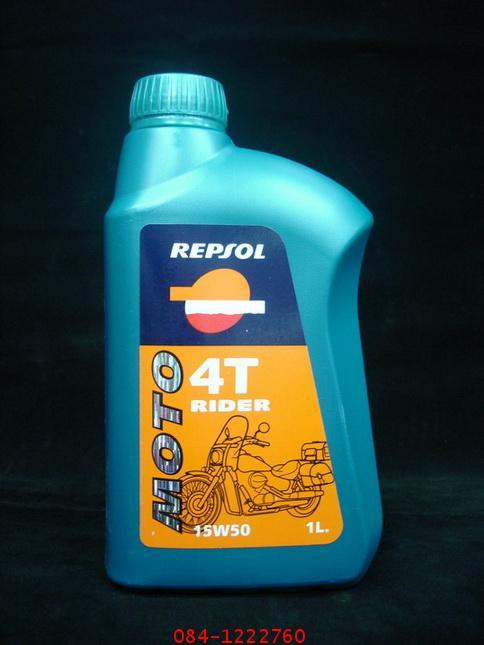 Ripsol 4T Moto Rider 15W-50 1L