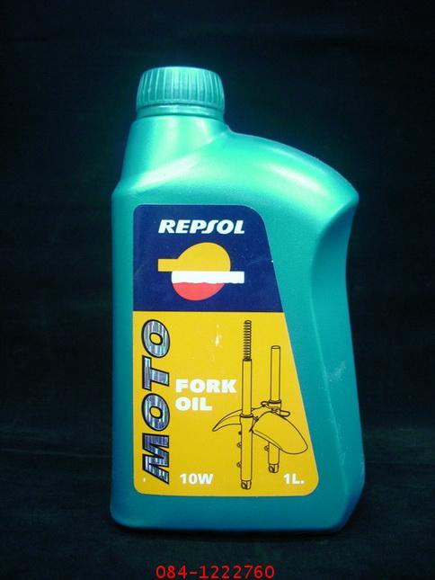 Ripsol Moto Fork oil 10W 1L