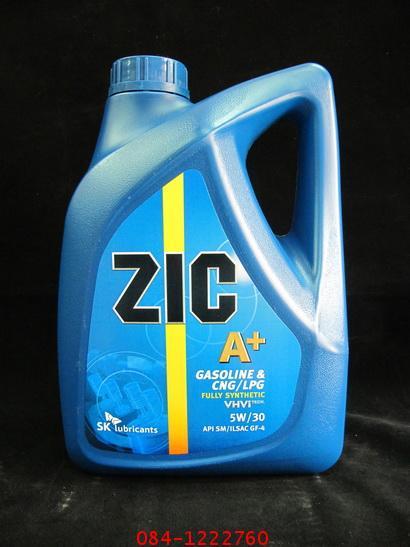 น้ำมันเครื่อง ZIC A+   5W-30 ขนาด 4 ลิตร