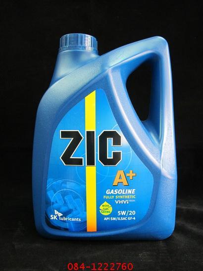 น้ำมันเครื่อง ZIC A+   5W-20 ขนาด 4 ลิตร