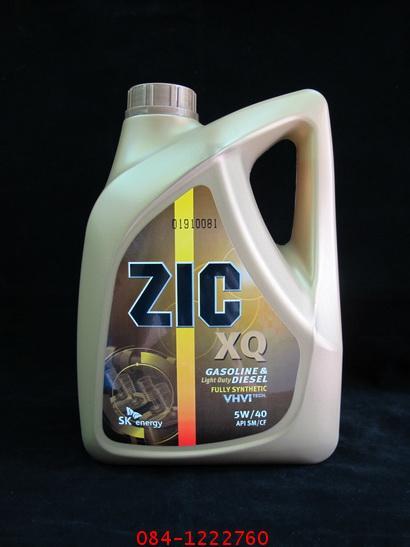 น้ำมันเครื่อง ZIC XQ  5W-40  4ลิตร