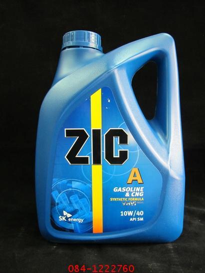 น้ำมันเครื่อง ZIC A  10W-40  4ลิตร