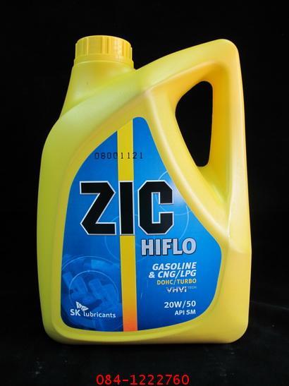 น้ำมันเครื่อง ZIC HIFLO  20W-50 4ลิตร