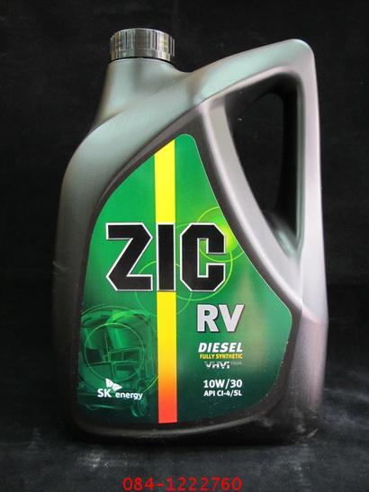 น้ำมันเครื่อง ZIC RV10W-30 6ลิตรแถม 1 ลิตร