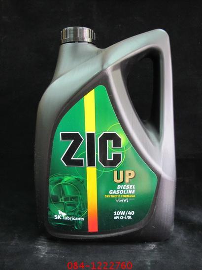 น้ำมันเครื่อง ZIC UP10W-40 6 ลิตรแถม 1 ลิตร