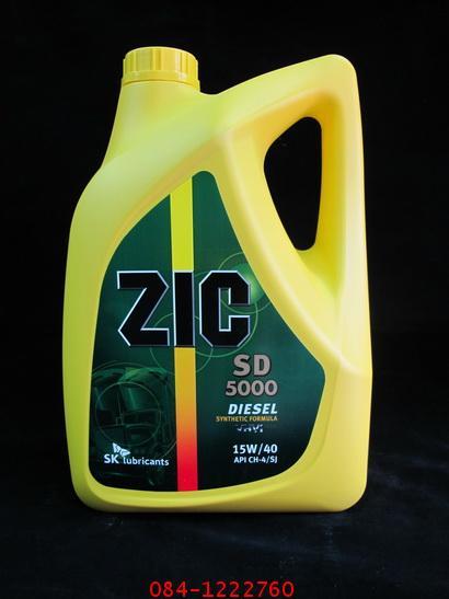น้ำมันเครื่อง ZIC SD 5000 15W-40 6 ลิตร
