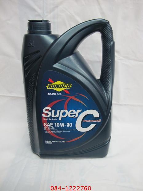 SUNOCO SUPER C 10W-30 Semi-Syn 6Lแถม 1 ลิตร